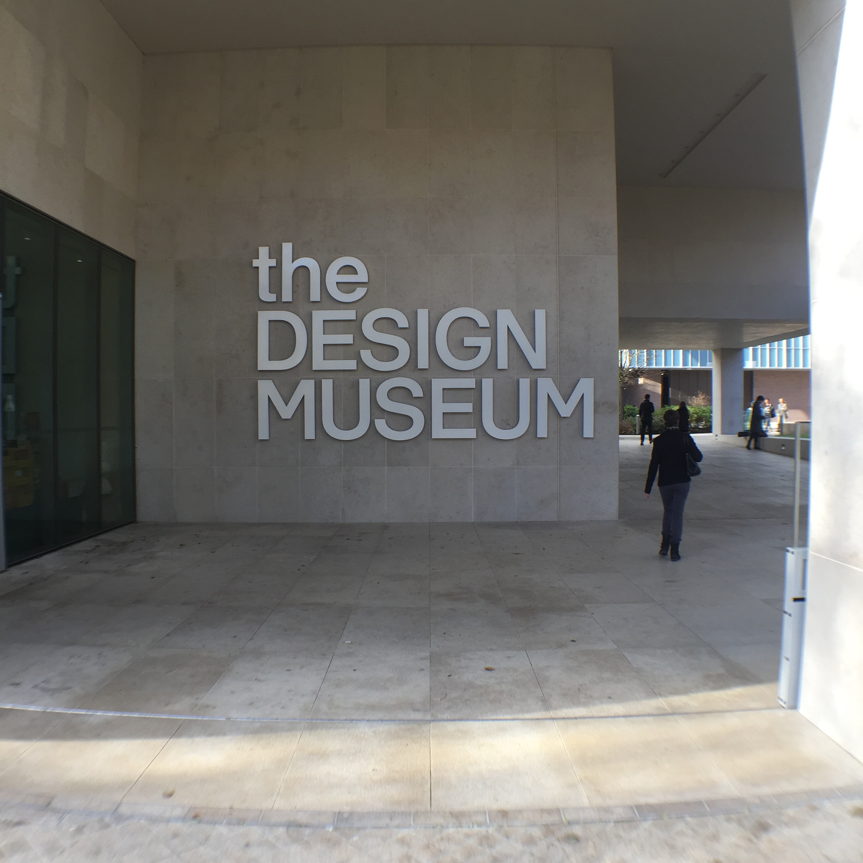 Art Design Museum London
