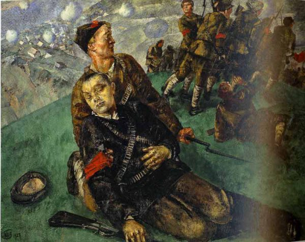 Petrov Vodkin's Death Of A Commissar