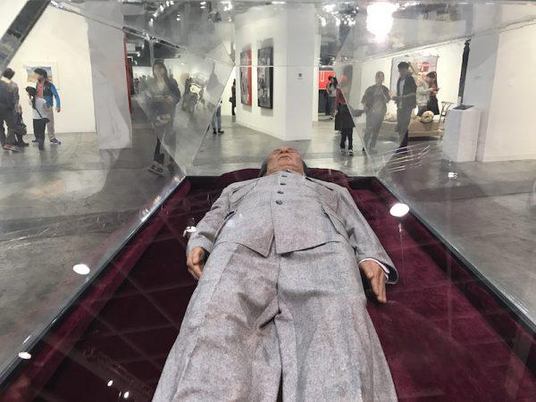 Art Basel HK - Shen Shaomin Chairman Mao