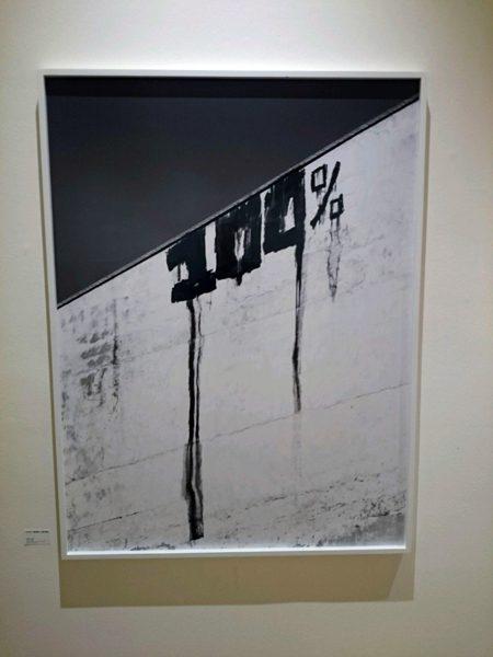 Marten Lange @ Robert Morat Gallery