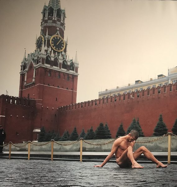 Pyotr Pavlensky Scrotum Nailing at the Kremlin