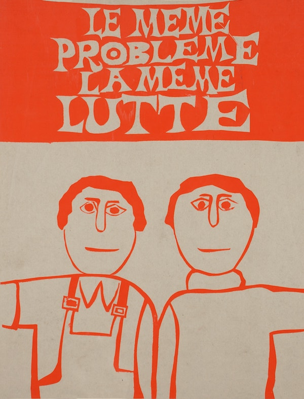 Mai 68 Posters from-the Revolution La Meme Lutte 1968 courtesy Lazinc