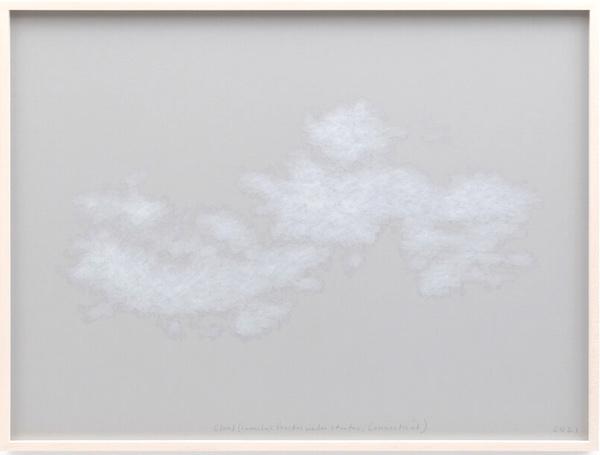Spencer Finch 'Cloud'