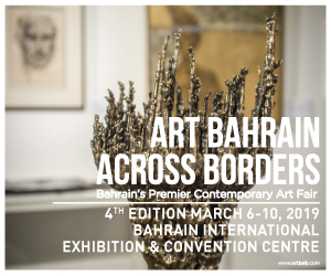 Art Bahrain Across Borders aims to bridge Bahrain to the global art market whilst promoting the development of local Bahraini artists.