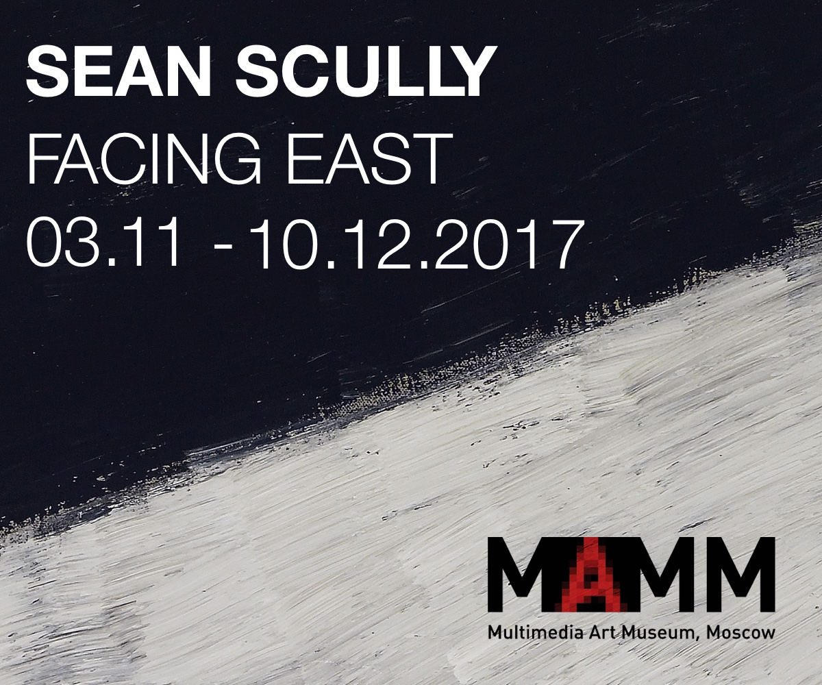 Sean Scully: Facing East - 03.11 - 10.12.2017