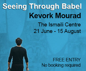 Seeing Through Babel - Kevork Mourad - The Ismaili Centre - 21 June-15 August 2019